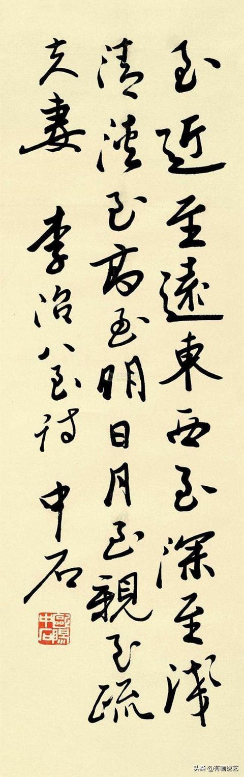一个女道士,用一句诗道尽夫妻情,不愧为大唐才女