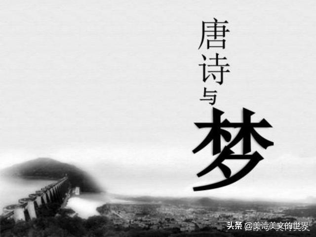 """""""寻花问柳""""原本什么意思?出自杜甫的妙诗,是谁开始把它用歪的"""