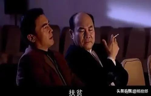 """天道:一個人能力再強,不懂向這兩個人""""低頭"""",終究難成大器"""