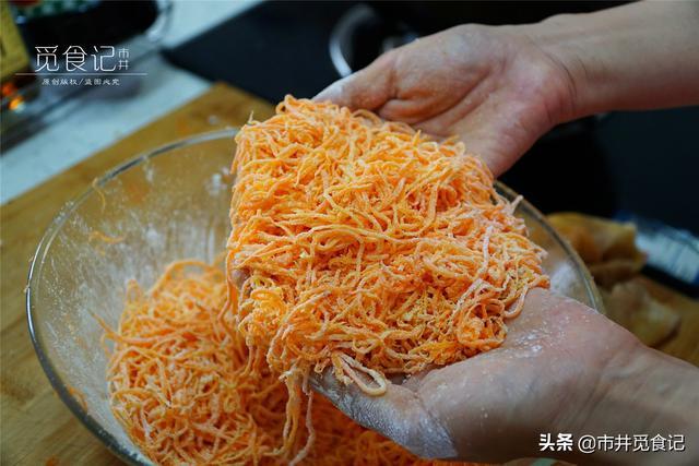 胡萝卜别炒了,孩子不爱吃,蒸一蒸丝丝分明,松软香甜,抢着吃