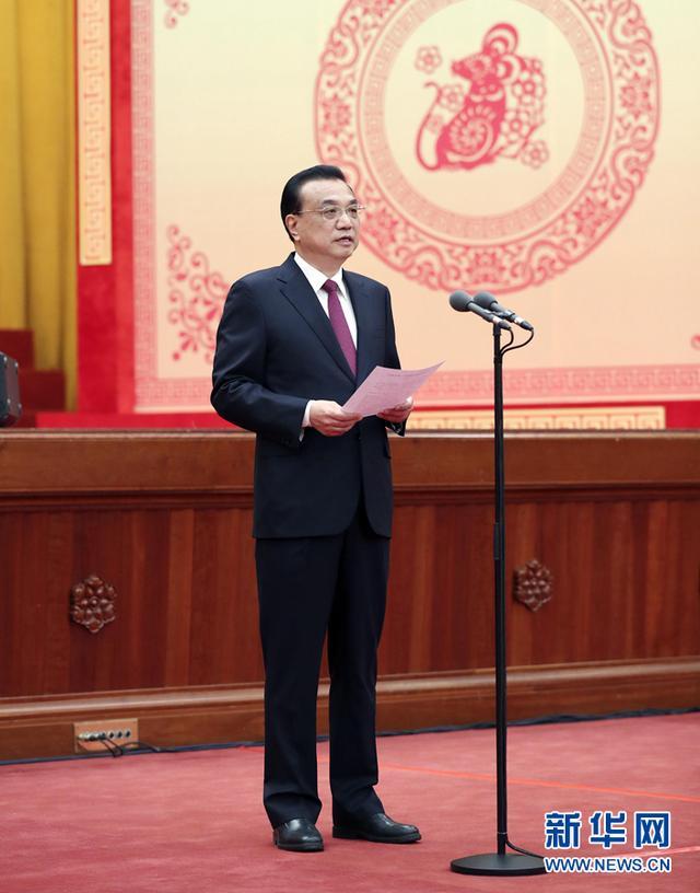 中共中央国务院举行春节团拜会 习近平发表讲话