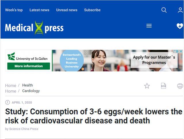 「研究」每周食用3-6个鸡蛋可降低心血管疾病和死亡的风险