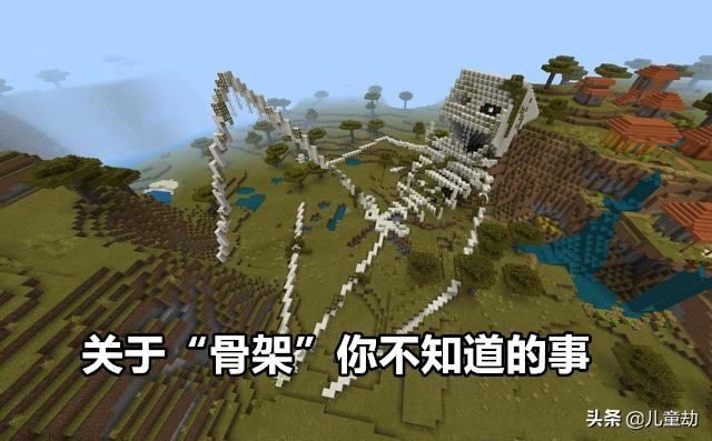 MC:某些玩家想办法摧毁别人的建筑,却不愿意自己用心建造